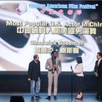 Chadwick Boseman - Most Popular U.S. Actor in China