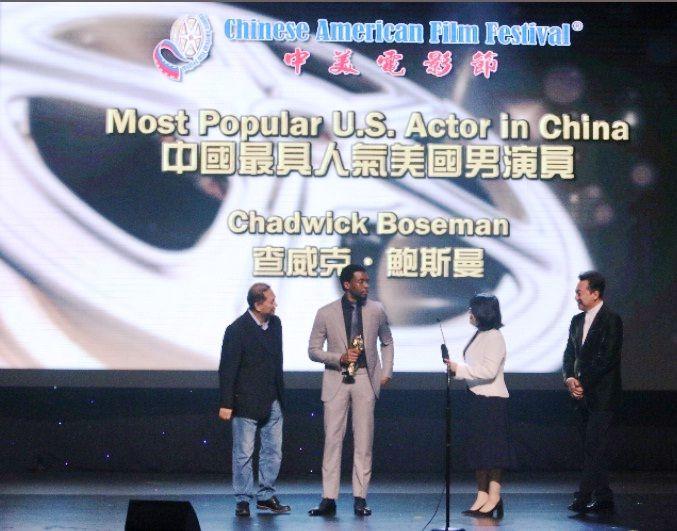 Chadwick Boseman - Most Popular U.S. Actor in China