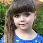 Anastasia Knyazeva Blue Eyes