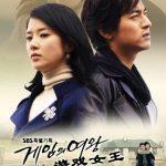 Claudia Kim Debut TV Serial