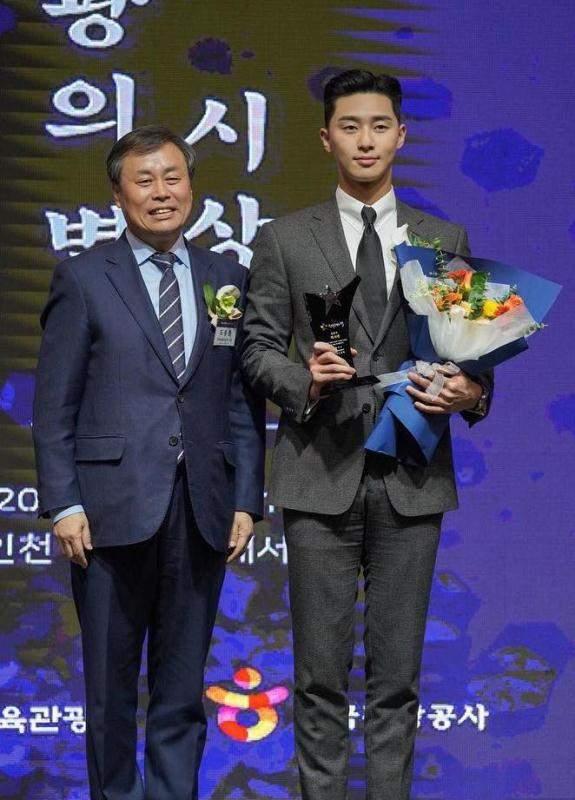 Park Seo-joon accepting his Korea Tourism Award