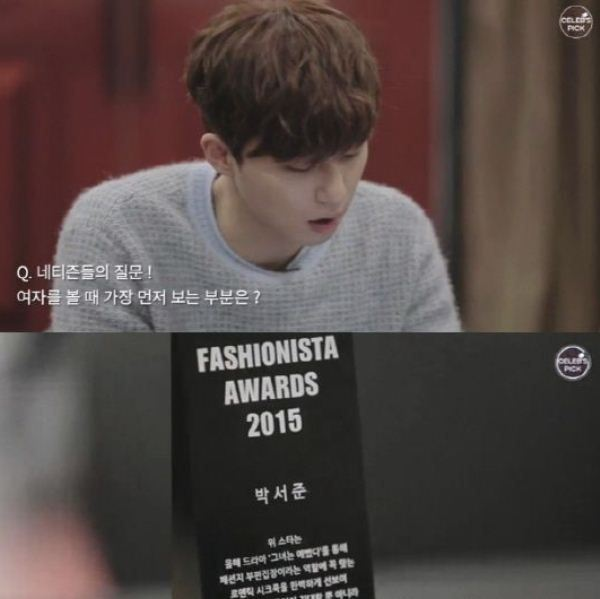Park Seo-joon giving his award acceptance speech at Fashionista Awards (above) and his Fashionista Award (below)