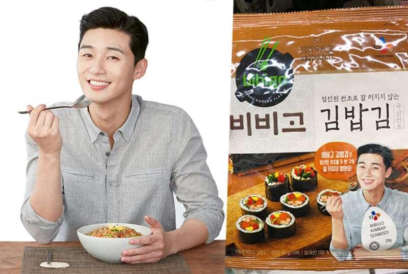 Park Seo-joon in an advertisement for Bibigo