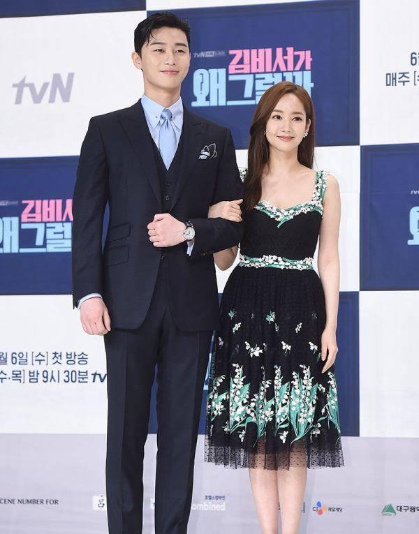 Park Seo-joon with Park Min‑young