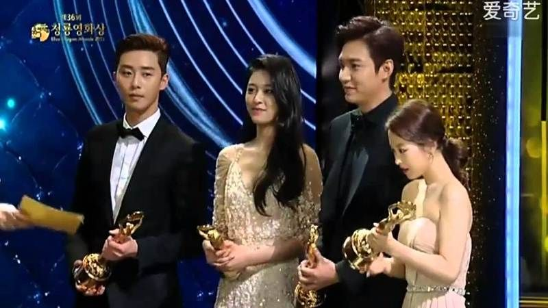Park Seo-joon with his Blue Dragon Film Award
